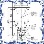 未来工業 積算電力計取付板 ライトブラウン B-3LB 1枚単位