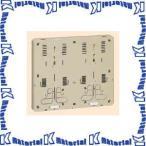 【P】未来工業 積算電力計取付板 ベージュ B-3WJ-Z 1枚単位