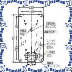 【P】未来工業 積算電力計・計器箱取付板 グレー BP-2LG 1枚単位