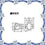 【P】未来工業 冷媒管クリップサドル 10個 BWCY-3S