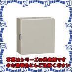 【代引不可】日東工業 CH16-225A CH形コントロールボックス