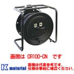 【代引不可】 カナレ電気 CANARE コード付リール リールR300-BN CR90-BN BNCケーブル 90m [KA0360]