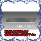 ESCO(エスコ) 100x18x0.5mm カッターナイフ替刃(10枚) EA589AT-63