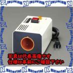 ESCO(エスコ) AC100V/275W マグネタッチ(着・脱磁器) EA651GB