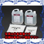 【P】ESCO(エスコ) 30Lタイプ 接地抵抗低減剤(ケミアース) EA940AS-100