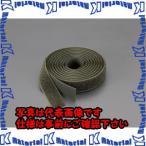 【代引不可】ESCO(エスコ) 50mmx 2m マジックテープ(アイロン接着/OD色) EA944MA-217