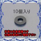 ESCO(エスコ) 30x14x3.0mm/M14 ゴム平パッキン(10枚) EA949SW-14