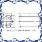 【代引不可】未来工業 コンビネーションカップリング FEFE-150 1個単位