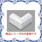マサル工業 エフモール付属品 2号 デズミ FMD22 ホワイト [31102]
