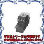 【P】日東工業 GE253PH 3P250A FVH 漏電ブレーカ・Eシリーズ