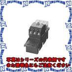 【代引不可】日東工業 GE253PL 3P 250A F30H 漏電ブレーカ・Eシリーズ