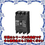 【P】【代引不可】日東工業 GE403AB 3P 250A FVH 漏電ブレーカ・Eシリーズ