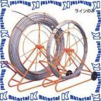 ショッピングGW 【P】gw-1120/ジェフコム DENSAN 地中線工具 シルバーグラスライン φ11 200m 線のみ GW-1120
