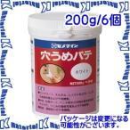 【P】【代引不可】セメダイン HJ-111 6 個 穴うめパテ ホワイト 200g ポリ容器 [SEM00203-6]