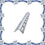 【代引不可】【送料1620円】L型アングル 溶融亜鉛メッキ JBL-30 ZN Lアングル