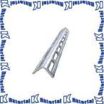 【P】【代引不可】【送料1620円】L型アングル 溶融亜鉛メッキ JBL-40 ZN Lアングル