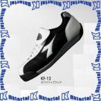ショッピングイタリア DIADORA(ディアドラ) KINGFISHER キングフィッシャー ホワイト/ブラック KF-12