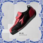 ショッピングイタリア ディアドラ DIADORA UTILITY KF-32 安全靴 キングフィッシャー KINGFISHER レッド/ブラック [DON102]