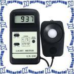 【代引不可】マザーツール デジタル照度計 LX-100 [MAZ0039]