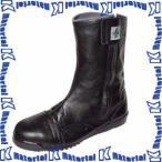 安全靴 高所用安全靴☆ノサックス みやじま鳶 M208