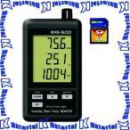 【代引不可】マザーツール デジタル温湿度・気圧計 MHB-382SD [MAZ0043]