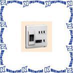 未来工業 住宅用分電盤 ミライパネル 単相三線式リミッタースペース 主幹30A 3+1 MP4-303K 1面単位