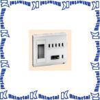 未来工業 住宅用分電盤 ミライパネル 単相三線式リミッタースペース 主幹30A 6+0 MP6-306K 1面単位