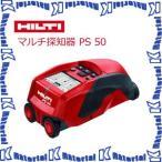 日本ヒルティ HILTI マルチ探知器 PS 50 2075721