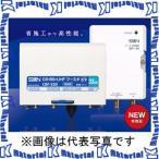 サン電子 UHFブースター 33dB型増幅器 SBF-33D  (SBF33D) [SDS565]