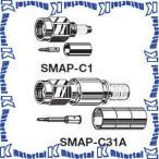 【代引不可】カナレ電気 CANARE SMA型コネクタ 50ΩSMA型プラグ 圧着式 SMAP-C3F 100個入 3D用 [KA2571]