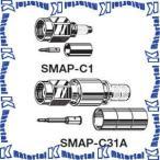 【P】【代引不可】カナレ電気 CANARE SMA型コネクタ 50ΩSMA型プラグ 圧着式 SMAP-C3F 100個入 3D用 [KA2571]
