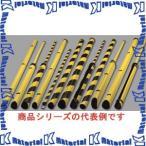 ショッピングSSK 【P】【代引不可】マサル工業 PE支線ガード 1,970mm SSK4X イエロー 10本入 [ms2785]