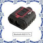【代引不可】レーザーテクノロジー レーザー距離測定器 トゥルーパルス200X Bluetooth対応モデル
