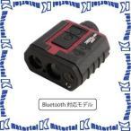 【P】【代引不可】 レーザーテクノロジー レーザー距離測定器 Bluetooth対応モデル トゥルーパルス200X [HA0187]