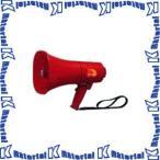 【P】【代引不可】ノボル電機メガホン 防水(防噴流形)15W 全赤サイレン音付トランジスターメガホン TS-713P [NOB029]