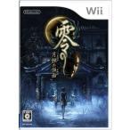 零 ~月蝕の仮面~ - Wii