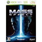 Mass Effect (マスエフェクト) (「ボーナスディスク」同梱) - Xbox360