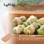 ● CB JAPAN Lekue [ ルクエ ] スチームケース + トレイ アーモンド キッチン スチーマー 時短調理 シリコン 電子レンジ ヘルシー