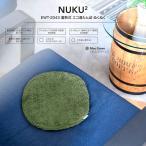 スリーアップ 蓄熱式エコ湯たんぽ「ぬくぬく」 モスグリーン EWT-2043GN カイロ アンカ 湯たんぽ 充電式 持ち運べる