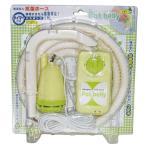 ミツギロン バスポンプ 節水 ポットベリー 15T(節水 お風呂 洗濯機 残り湯 くみ上げ 省エネ エコ )