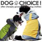 犬服 ペット レインコート ポンチョ 大型犬向け 着せやすいカッパ 春夏秋冬モデル リード穴あり 雨の日のお散歩に最適 梅雨対策