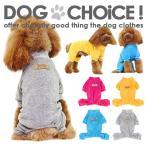 犬服 ペット ベロア調 つなぎ カバーオール dobaz ドバズ da15043 小型犬から中型犬 伸縮素材でとっても着せやすい パジャマ 部屋着 秋冬モデル