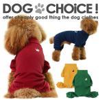 犬服 ペット タートルネック つなぎ カバーオール dobaz ドバズ da15044 ダックスサイズあり 伸縮素材でとっても着せやすい パジャマ 部屋着 秋冬モデル