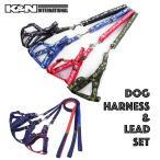 犬 ペット 迷彩/カモフラ リードとハーネスのセット  5カラー4サイズ 小型犬から大型犬 簡単装着8の字ハーネス ワンタッチ式