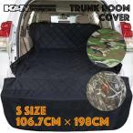 犬 ペット 子供 サーフィン スノーボード アウトドア トランク/ラゲッジ/カーゴ用 Sサイズ106.7cm×198cm ドライブシート カーシート カバー 水洗いOK