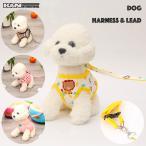 犬 ペット 小型犬 かわいい いちご ストロベリー リード ハーネス セット 3サイズ 簡単装着 ワンタッチ マジックテープ