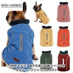 犬服 ペット ハーネス対応 夜でも安心なキルティングジャケットベスト 小型犬〜大型犬 ジャンパー リード穴あり 簡単マジックテープ脱着