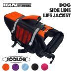 犬服 ペット 居場所も確認できる反射サイドライン付き 犬用 ライフジャケット 浮き輪 小型犬から中型犬 海や川などの水遊びに最適 安心 安全 事故防止 リハビリ