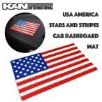 USA アメリカ 星条旗 ゴム ラバー マット 携帯 小物 置き 車内 インテリア 雑貨 USDM アメ車
