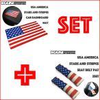 USA アメリカ 星条旗 ゴム ラバー マット + シートベルト パットset セット 携帯 小物 置き 車内 インテリア 雑貨 USDM アメ車